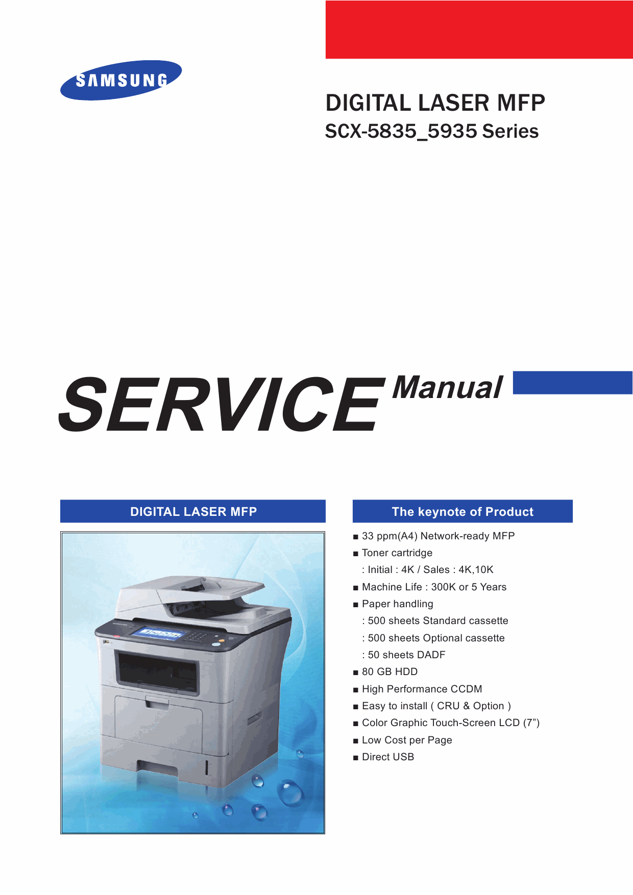Samsung Digital-Laser-MFP SCX-5835 5935 Parts and Service Manual-1